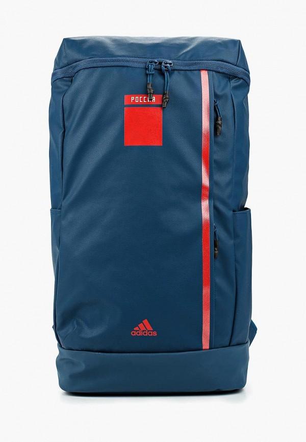 Рюкзак adidas adidas AD002BUALSS6 рюкзак adidas adidas ad094buuny33