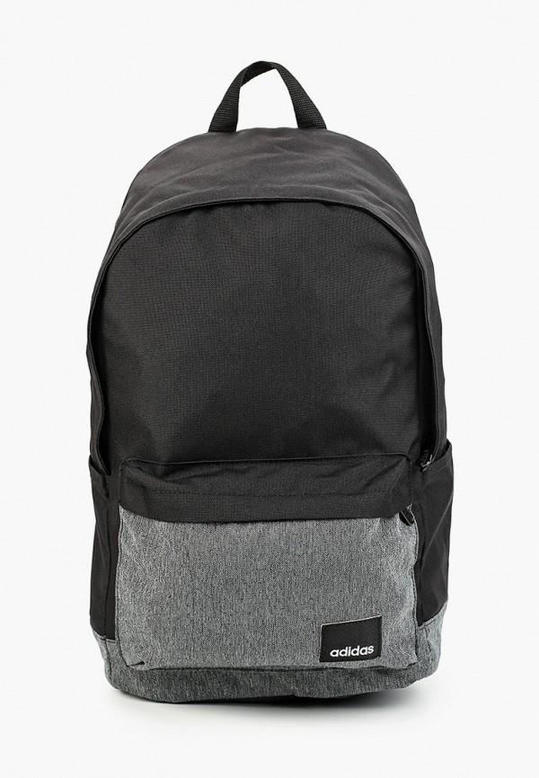 Рюкзак adidas adidas AD002BUFKNN0 рюкзак adidas harden backpack dw4716 черный