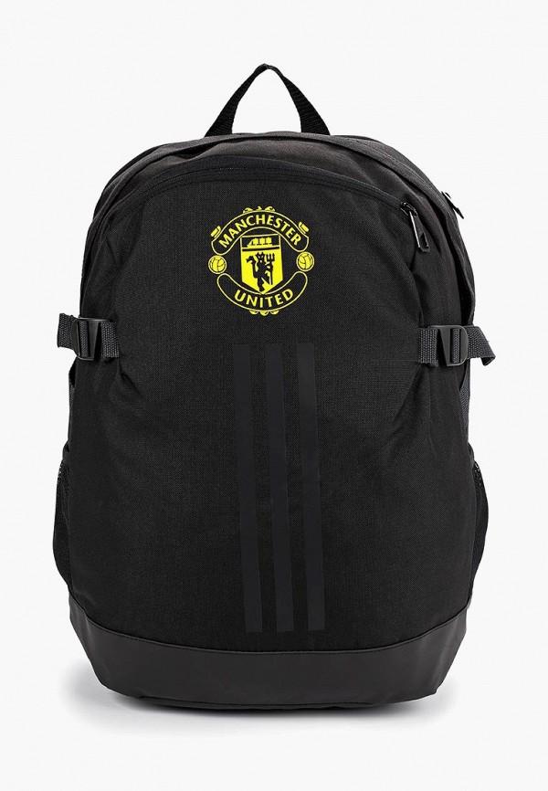 Рюкзак adidas adidas AD002BUFKNN8 рюкзак adidas harden backpack dw4716 черный