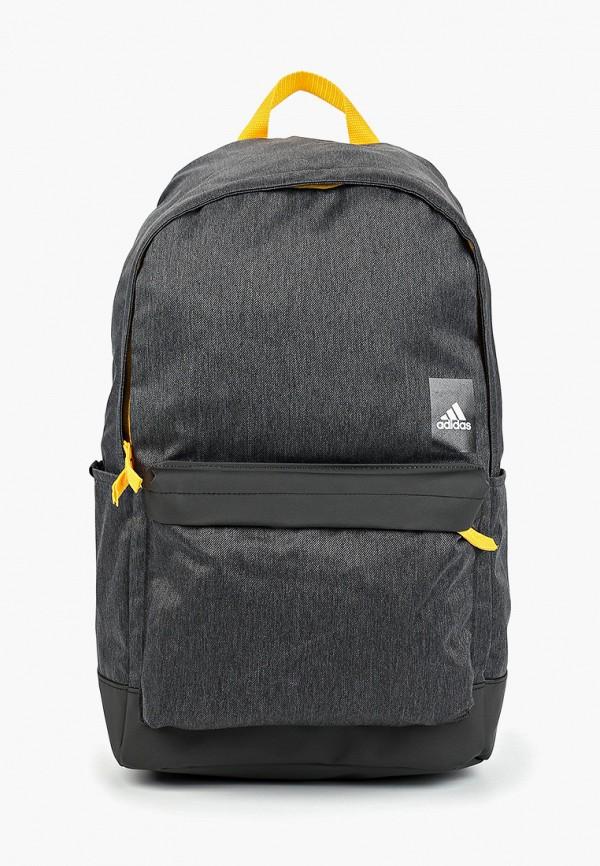 Рюкзак adidas adidas AD002BUFKNO3 рюкзак adidas harden backpack dw4716 черный