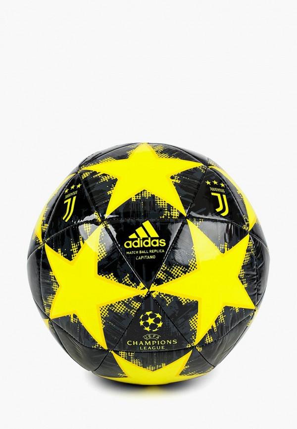 Мяч футбольный adidas adidas CW4144