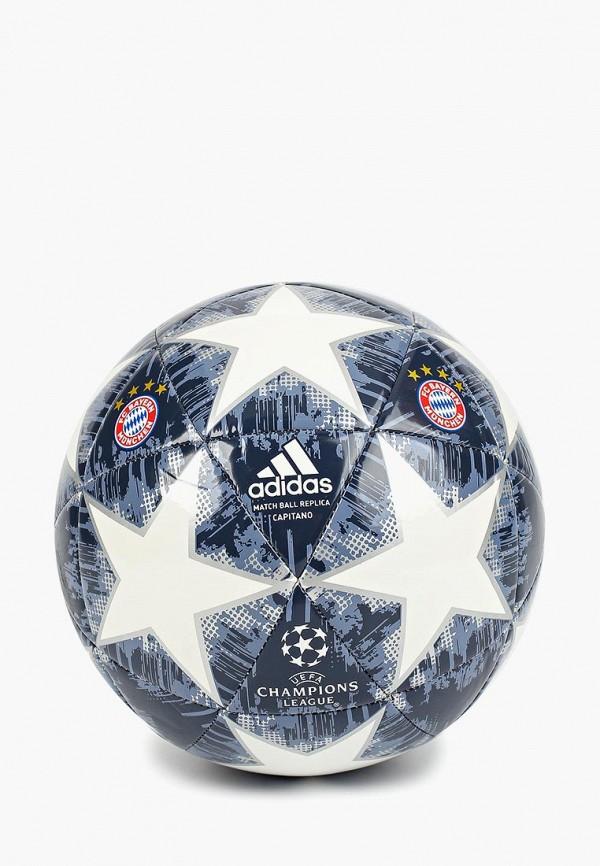 Мяч футбольный adidas adidas CW4147
