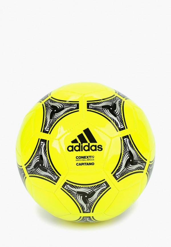 Мяч футбольный adidas adidas AD002DUEECU9