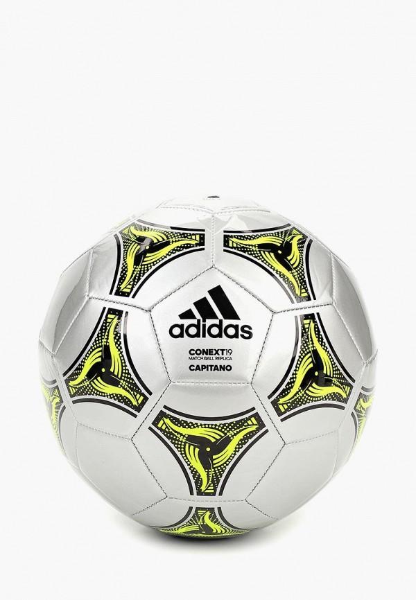 Мяч футбольный adidas adidas AD002DUEECV1