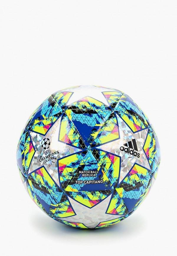Мяч футбольный adidas adidas AD002DUFKRI2 мяч футбольный adidas adidas ad002dualsp5