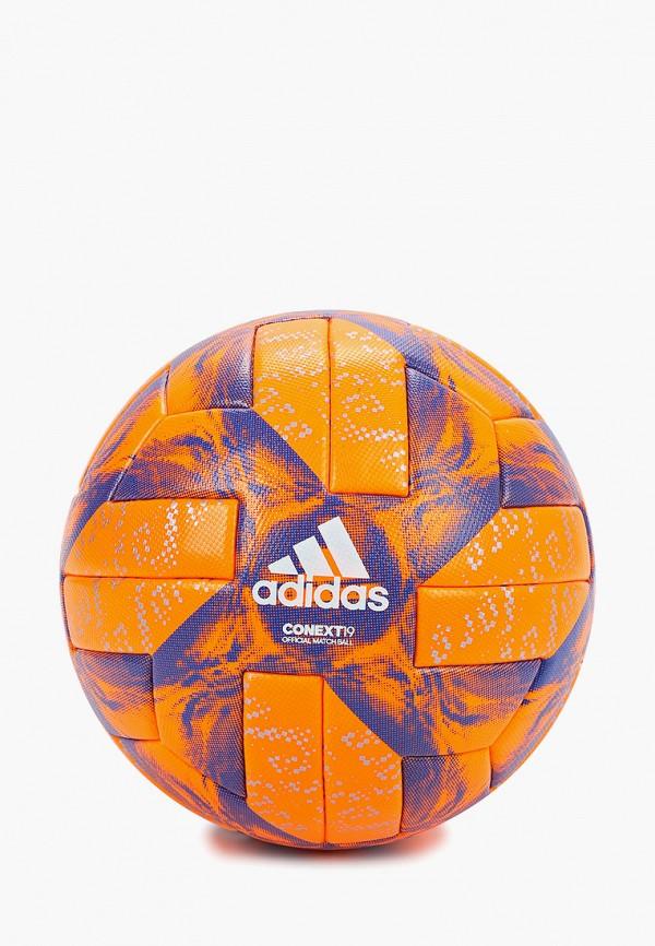 Мяч футбольный adidas adidas AD002DUFKRI5