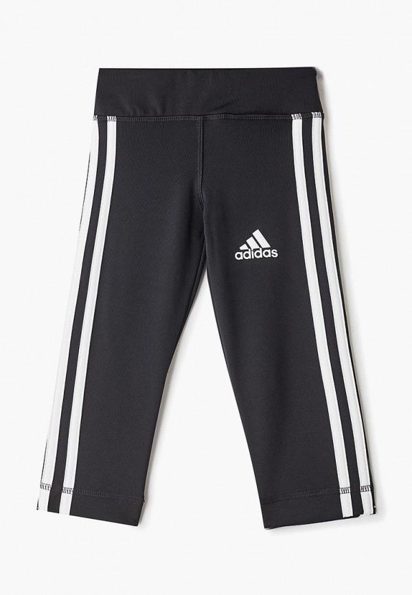 капри adidas для девочки, черные