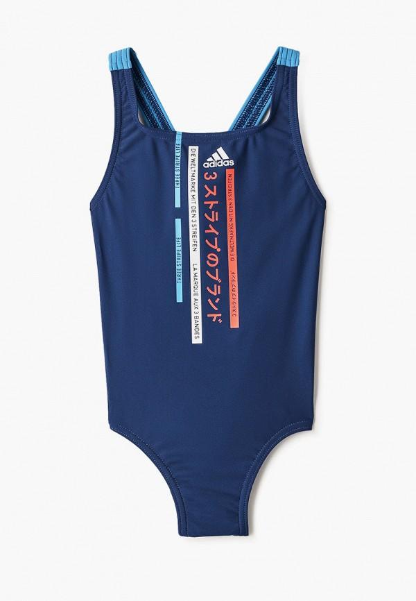 купальник adidas для девочки, синий