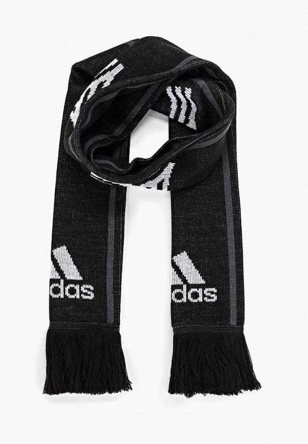 Шарф adidas adidas AD002GUFKNQ5 цена