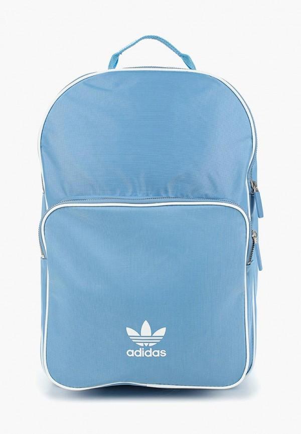 Рюкзак adidas Originals adidas Originals AD093BUALQV5 цена