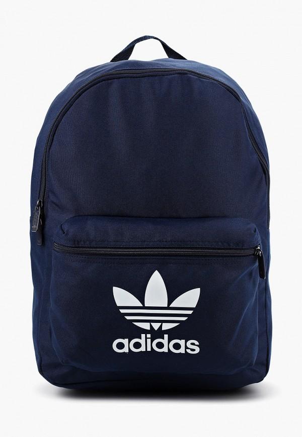 Купить мужской рюкзак adidas Originals синего цвета