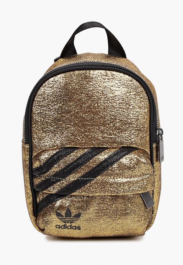Рюкзак adidas Originals adidas Originals GN2150 золотой фото