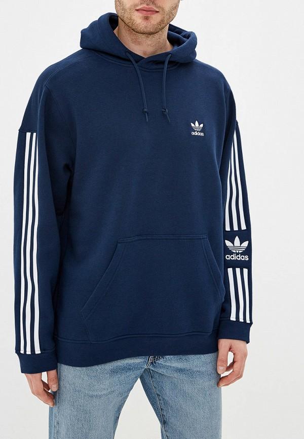 Купить Худи adidas Originals синего цвета