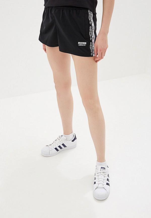 Шорты спортивные adidas Originals adidas Originals AD093EWFKPT6 шорты спортивные adidas originals l a shorts mesh