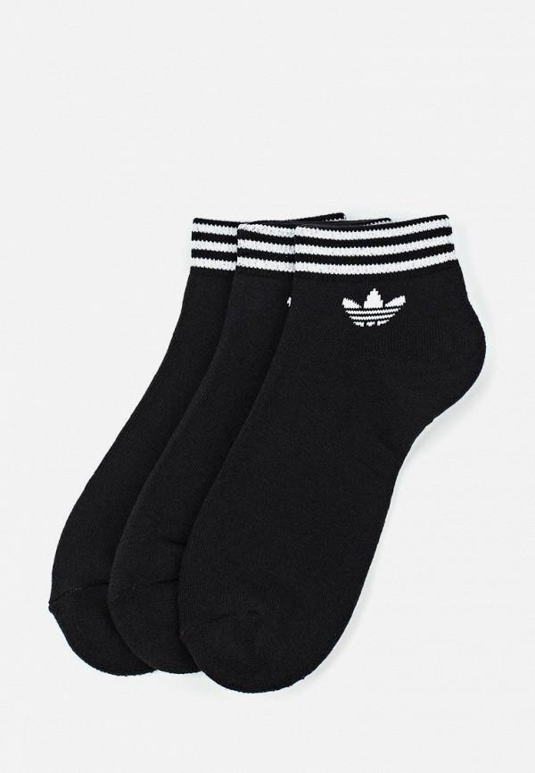 цена на Комплект adidas Originals adidas Originals AD093FUQIM10
