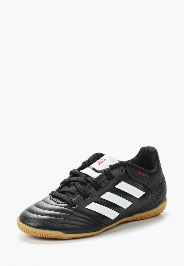 Бутсы зальные adidas adidas AD094ABUOB33 бутсы adidas adidas ad094amuos53