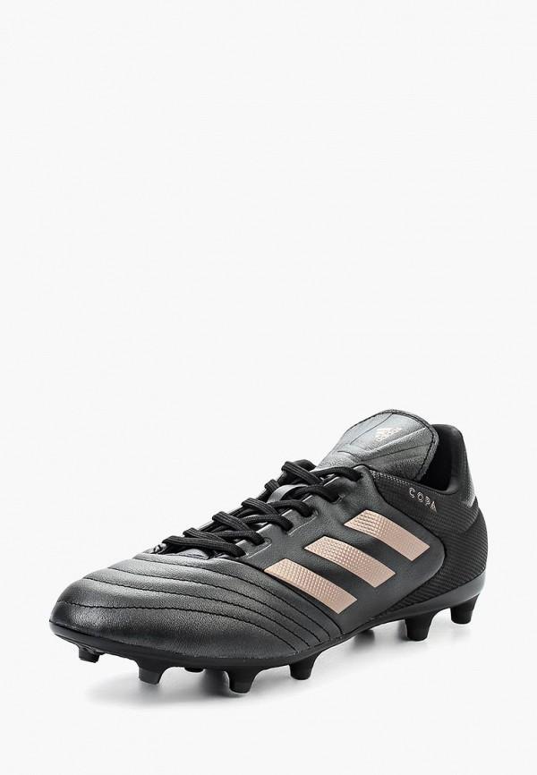 Бутсы adidas adidas AD094AMQHZ62 adidas adh3034