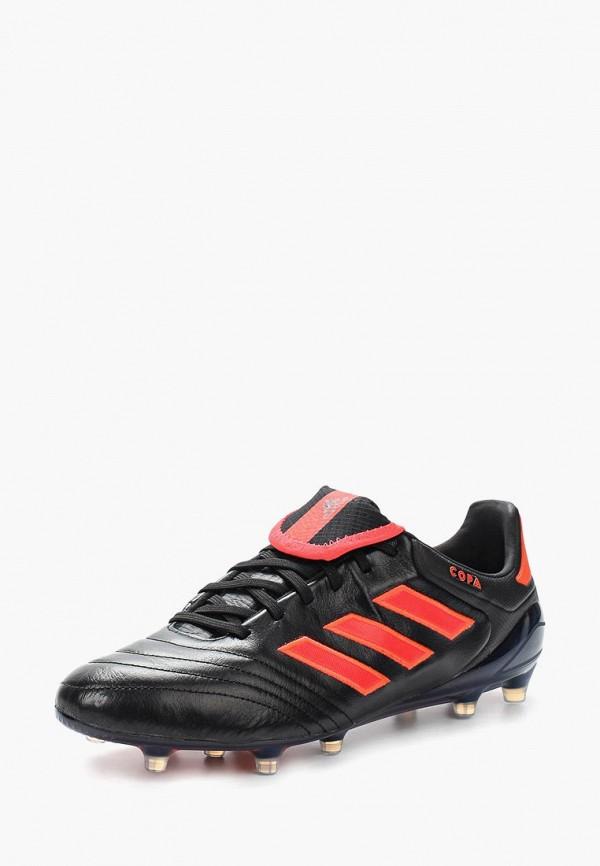Бутсы adidas adidas AD094AMUOS50 бутсы adidas adidas ad002amalvk3
