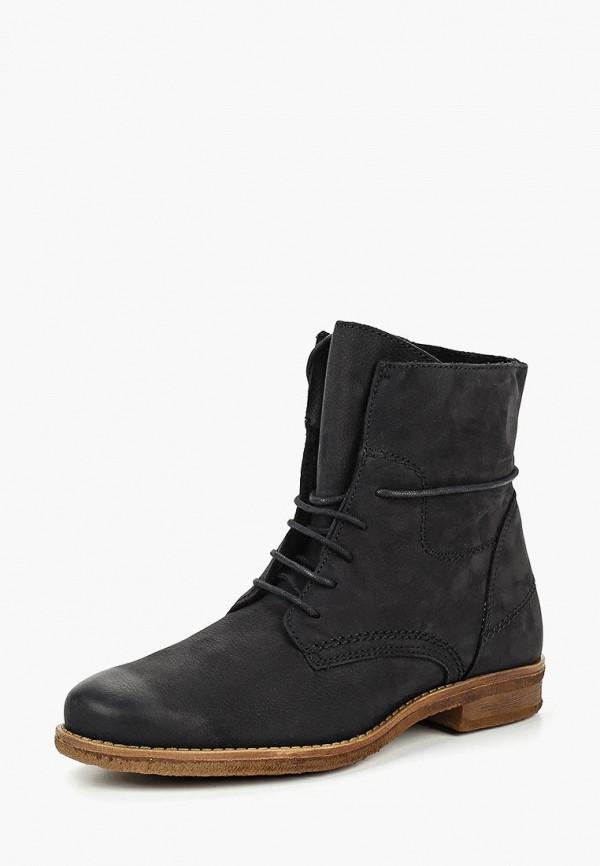 Ботинки Aeros