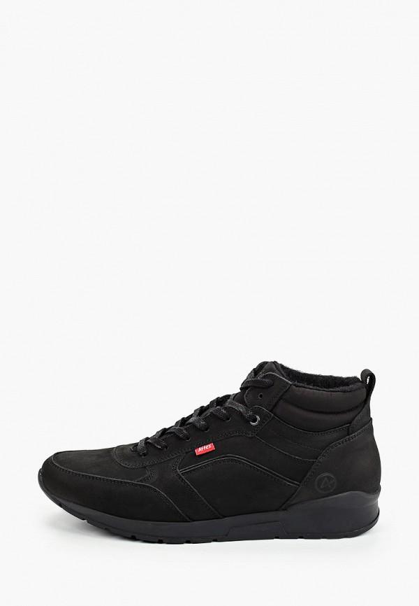 мужские кроссовки affex, черные