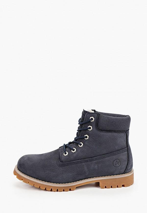 женские ботинки affex, синие