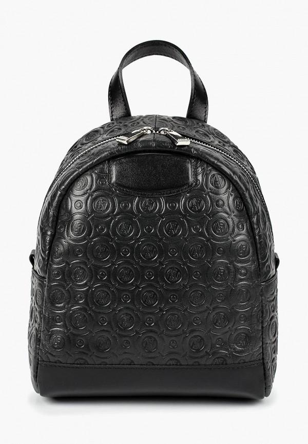 цены на Рюкзак Afina Afina AF004BWCJSV5 в интернет-магазинах