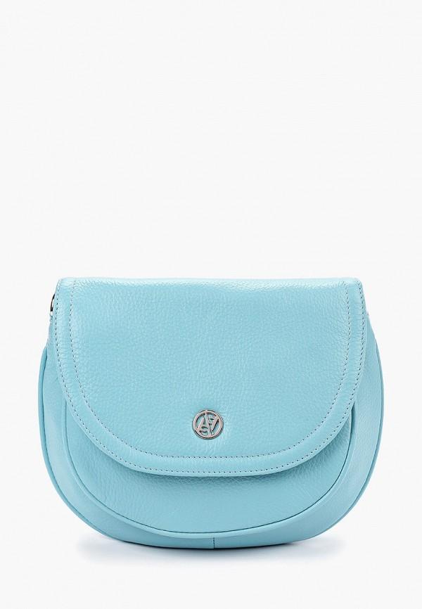 Купить женскую сумку Afina голубого цвета