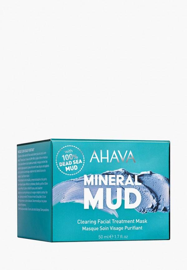 Маска для лица Ahava Ahava AH002LWBHWQ2 маска ahava mineral mud mask очищающая детокс маска для лица 50 мл