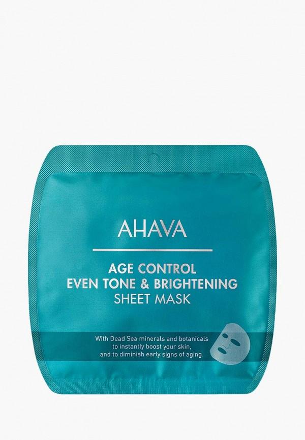 маска ahava