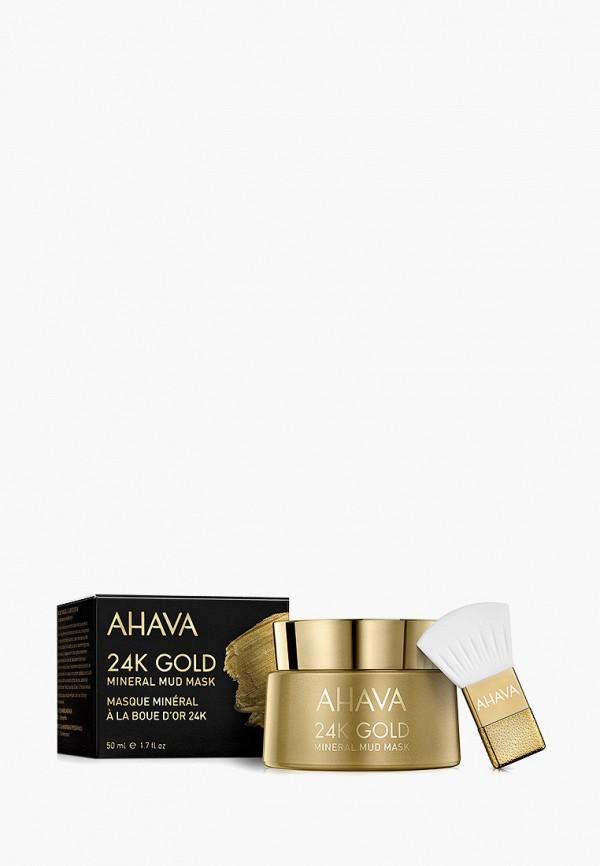 Маска для лица Ahava