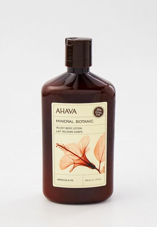крем для тела ahava