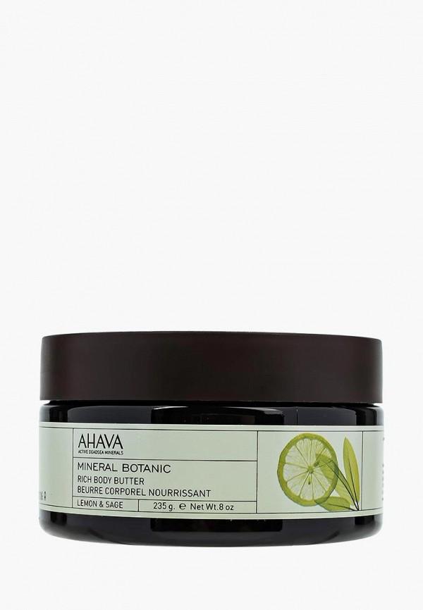 Масло для тела Ahava Ahava AH002LWSDW55 кремы ahava крем масло для тела питательное