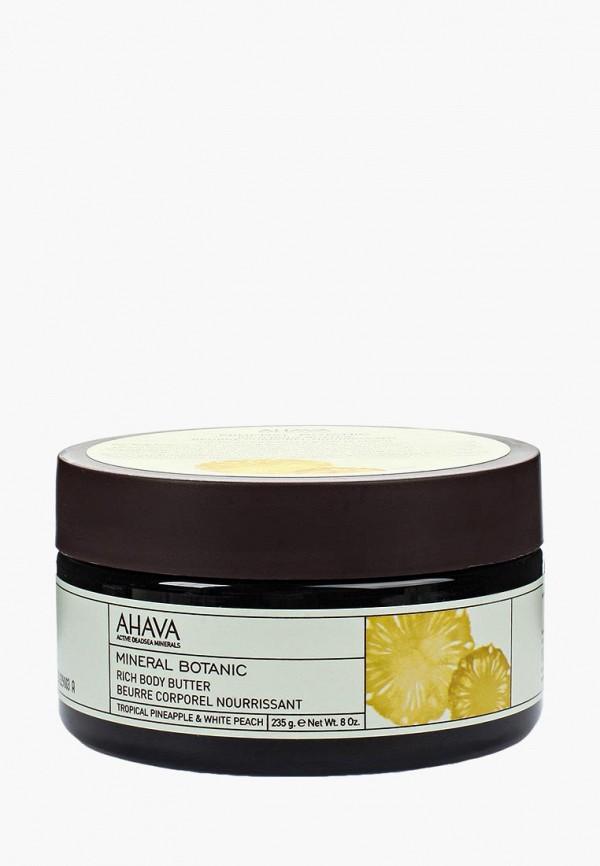 масло ahava