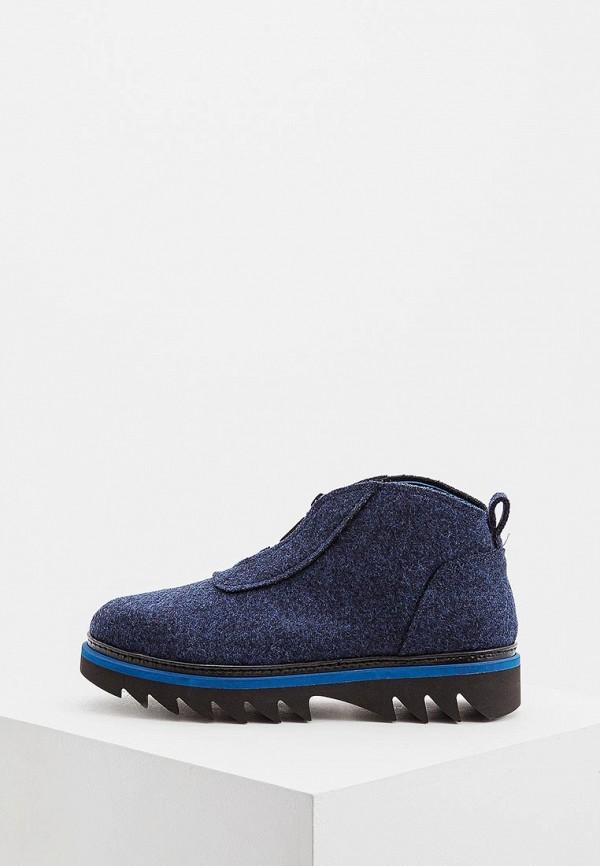 где купить Ботинки Alberto Guardiani Alberto Guardiani AL027AMCBAQ2 по лучшей цене