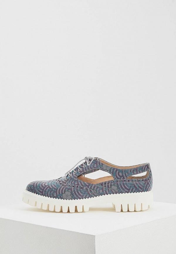 где купить Ботинки Alberto Guardiani Alberto Guardiani AL027AWZVM33 по лучшей цене