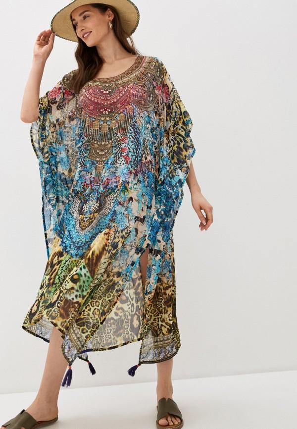 женское платье allegri, разноцветное