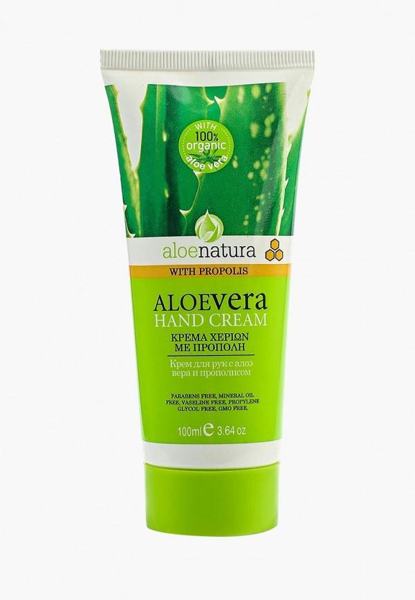 Крем для рук Aloe Natura Aloe Natura AL051LWSJU76