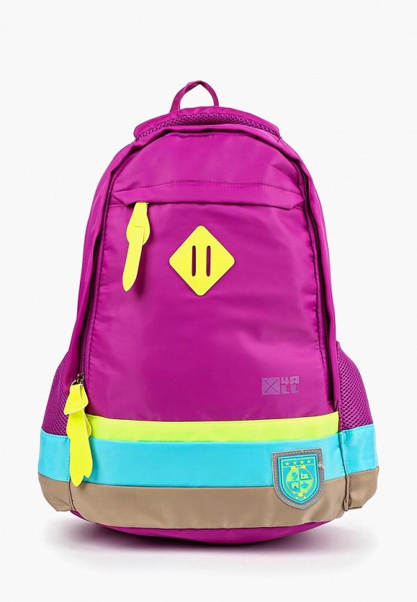 рюкзак 4all для мальчика, синий