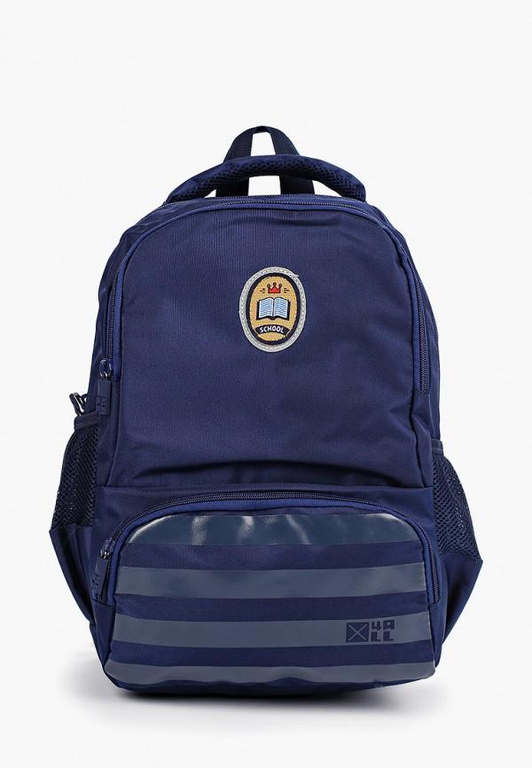 Рюкзак 4All 4All AL052BGFMBM2 4all рюкзак 4all линия school 02p