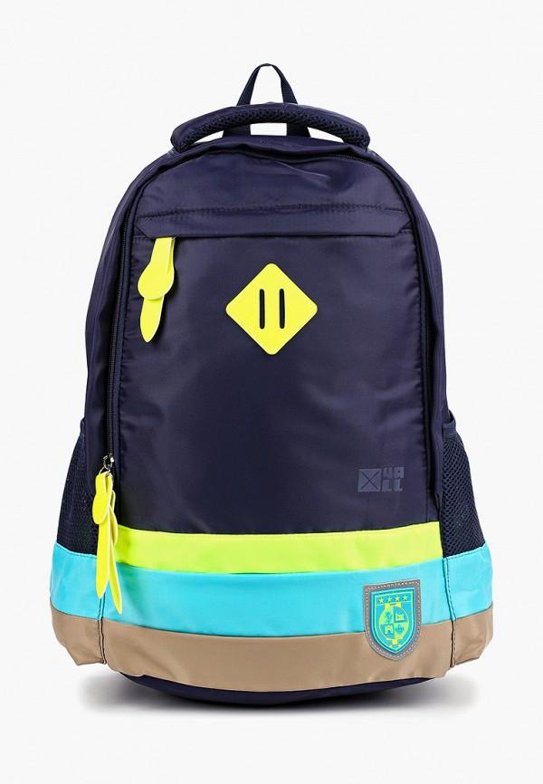 Рюкзак 4All 4All AL052BGFMBM5 4all рюкзак 4all линия school 02p