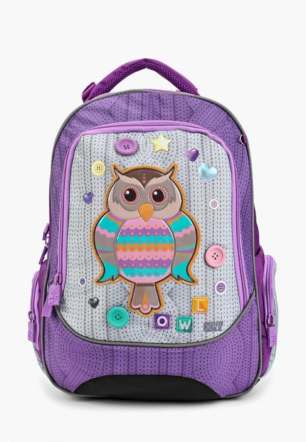 рюкзак 4all для девочки, фиолетовый
