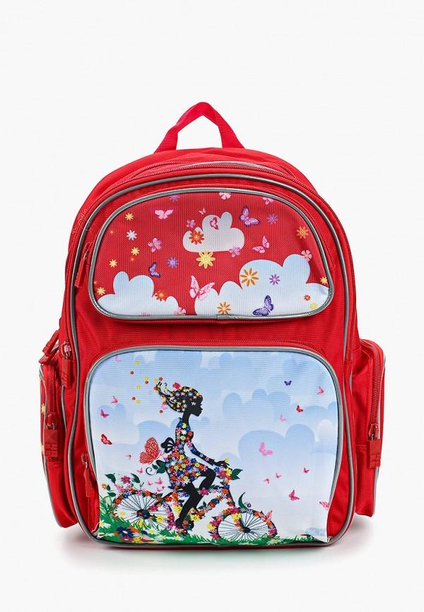 Рюкзак 4All 4All AL052BGFMBP6 4all рюкзак 4all линия school 02p