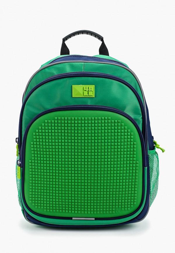 Рюкзак 4All 4All AL052BGFMBP7 4all рюкзак 4all линия school 02p
