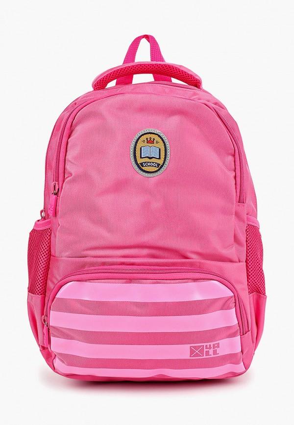 рюкзак 4all малыши, розовый