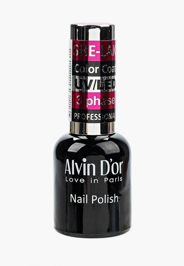 Гель-лак для ногтей Alvin D'or