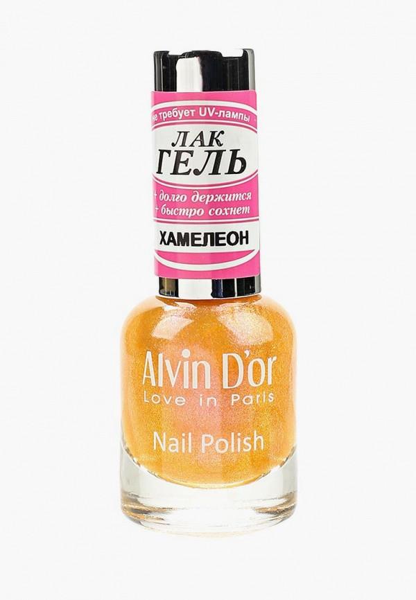 Лак для ногтей Alvin D'or Alvin D'or AL057LWAYRG5 лак для ногтей alvin d or alvin d or al057lwayrk3