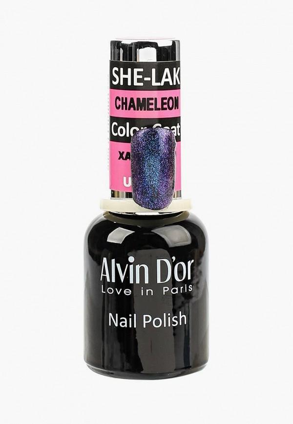 Лак для ногтей Alvin D'or Alvin D'or AL057LWAYRH6 лак для ногтей alvin d or alvin d or al057lwayrh6