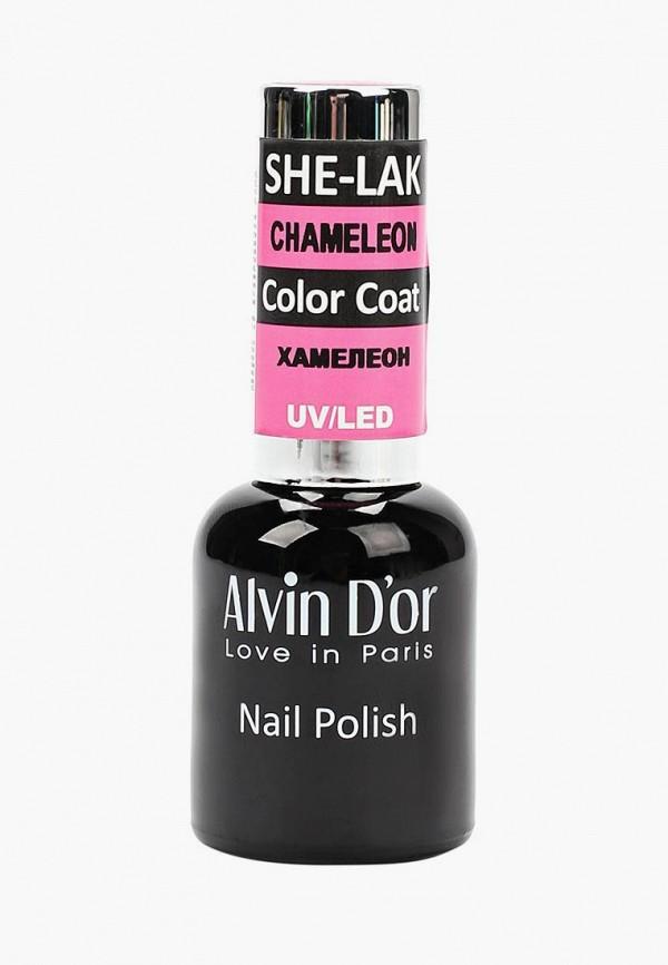 Лак для ногтей Alvin D'or Alvin D'or AL057LWAYRH9 лак для ногтей alvin d or alvin d or al057lwayrg8