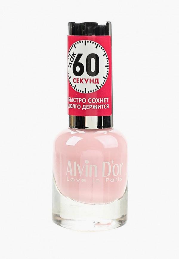 Лак для ногтей Alvin D'or Alvin D'or AL057LWAYRM0 лак для ногтей alvin d or alvin d or al057lwayrg8