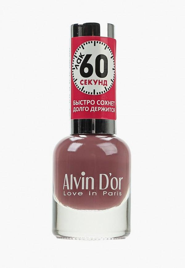 Лак для ногтей Alvin D'or